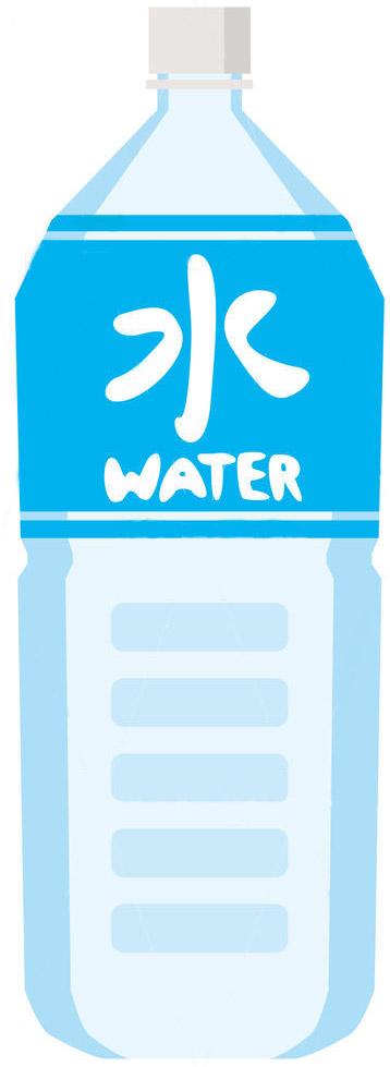 アルカリイオン水によって症状を改善